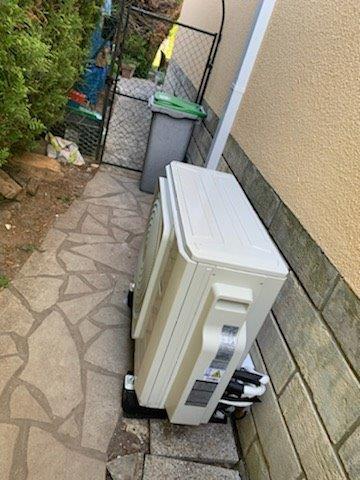 climatiseur Beauchamp 95