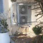 climatiseur Hitachi Val d'Oise